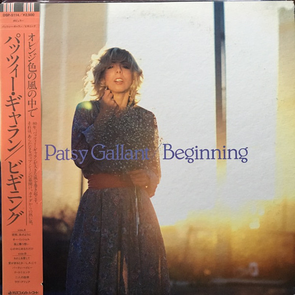Patsy Gallant - Beggining